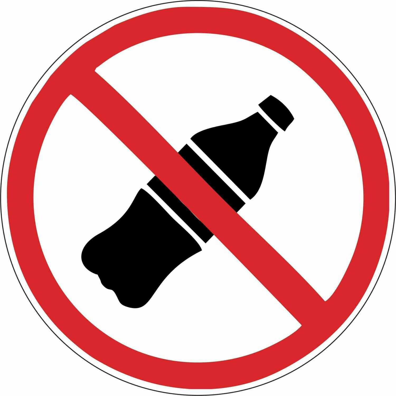 Наклейка Вход с напитками запрещен