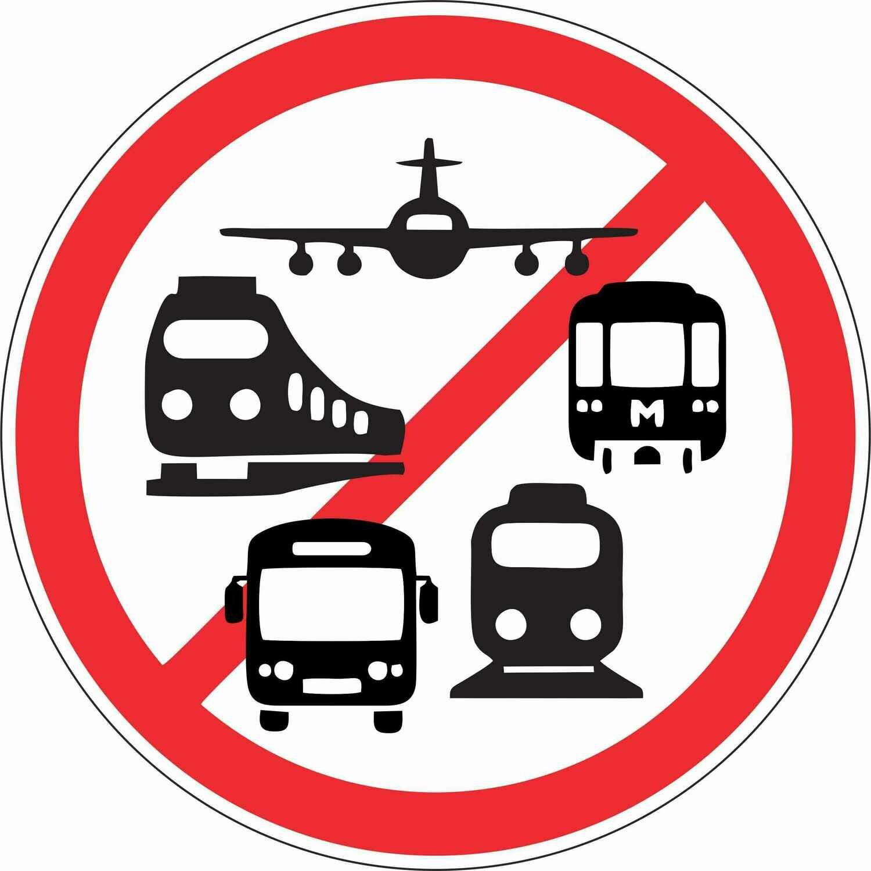 Наклейка Избегайте общественного транспорта