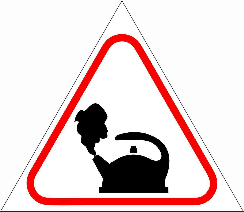 Наклейка За рулем чайник