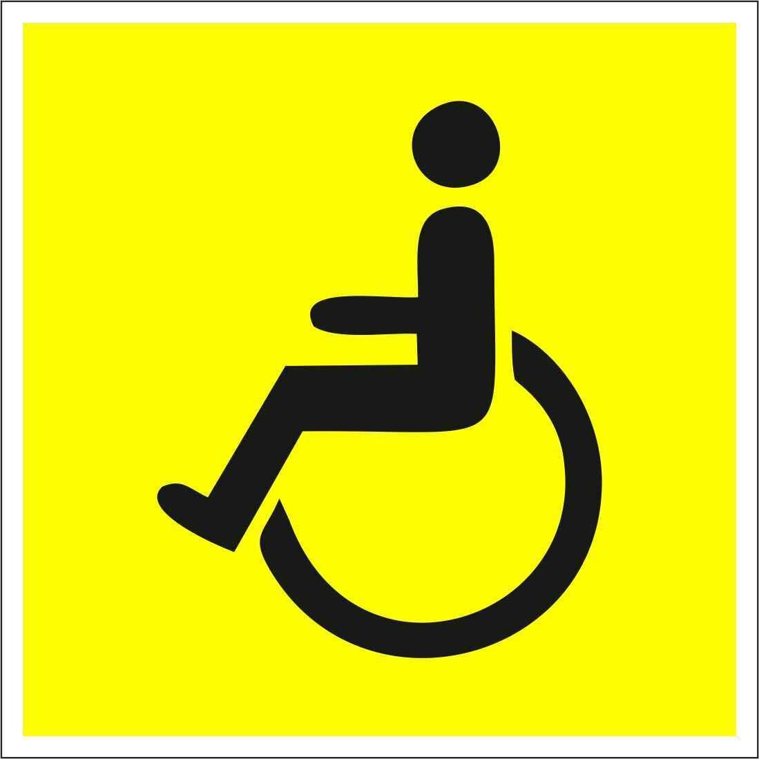 Наклейка За рулем инвалид