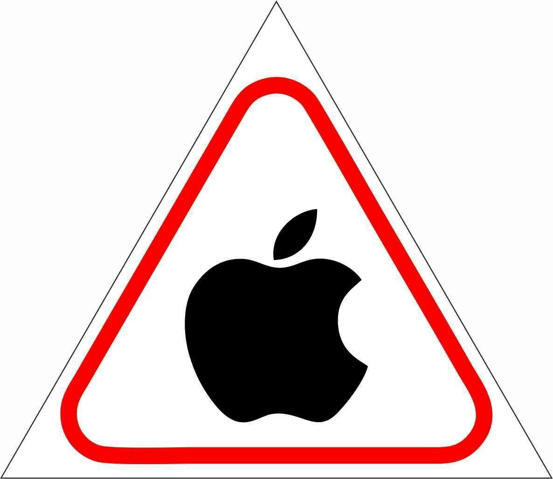 Наклейка Apple