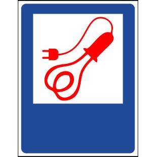 Наклейка Разрешается пользоваться электронагревательными приборами