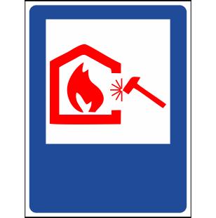 Наклейка Место вскрытия конструкций