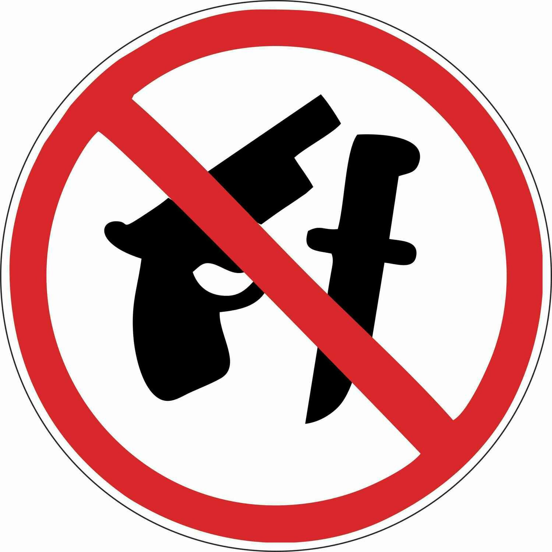 Наклейка Вход с оружием запрещен
