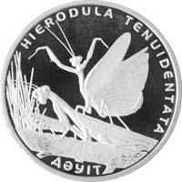 Казахстан 50 тенге, 2012г. «Богомол»