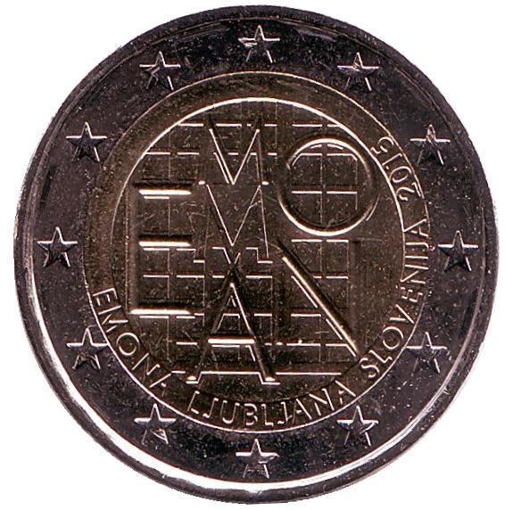 2 евро Словения. 2015 г. 2000 лет римскому поселению Эмона.