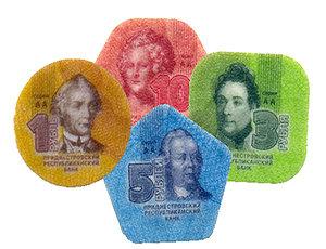 Комплект композитных монет Приднестровья (4 монеты)