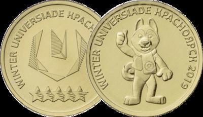 Комплект монет 10 рублей Универсиада 2019
