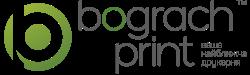 Ваша найближча друкарня Bograch - візитки, флаєра, постери, блокноти, каталоги, буклети, наліпки, банери та інша поліграфічна продукція.