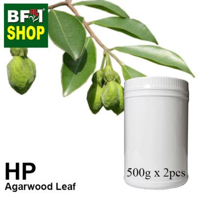 Herbal Powder - Agarwood Leaf Herbal Powder -1kg