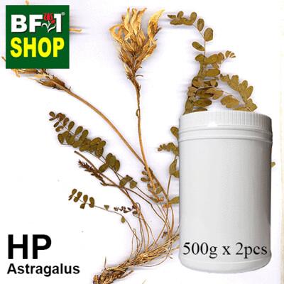 Herbal Powder - Astragalus Herbal Powder - 1kg