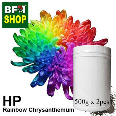 Herbal Powder - Chrysanthemum - Rainbow Chrysanthemum Herbal Powder - 1kg