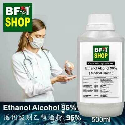 CI - Ethanol Alcohol 96% Medical Grade 医用级别乙醇酒精 96% 500ml