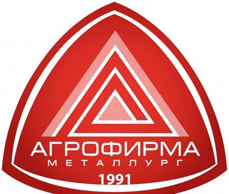 Агрофирма «Металлург» г. Выкса