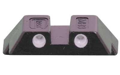 Glock Rear Night Sight - 6.9mm