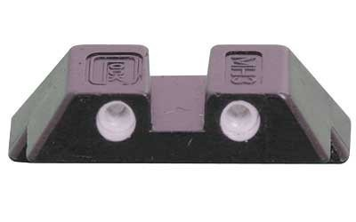 Glock Rear Night Sight - 6.9mm