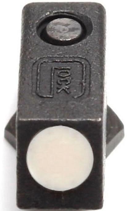 Glock STEEL FRONT SIGHT W/ SCREW