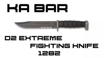 Extreme Fighting/Utility Knife - Black Hard Sheath - Serrated Edge - KA-BAR D2