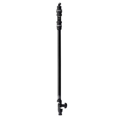 Railblaza R-Lock Camera Boom 600