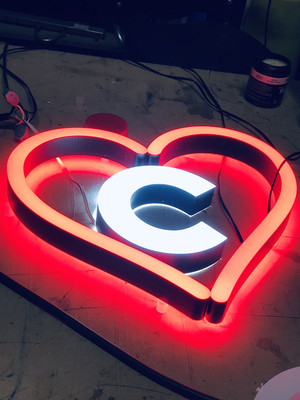 Illuminated Love Heart