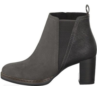 Grey Ankle Boot Suede Effect