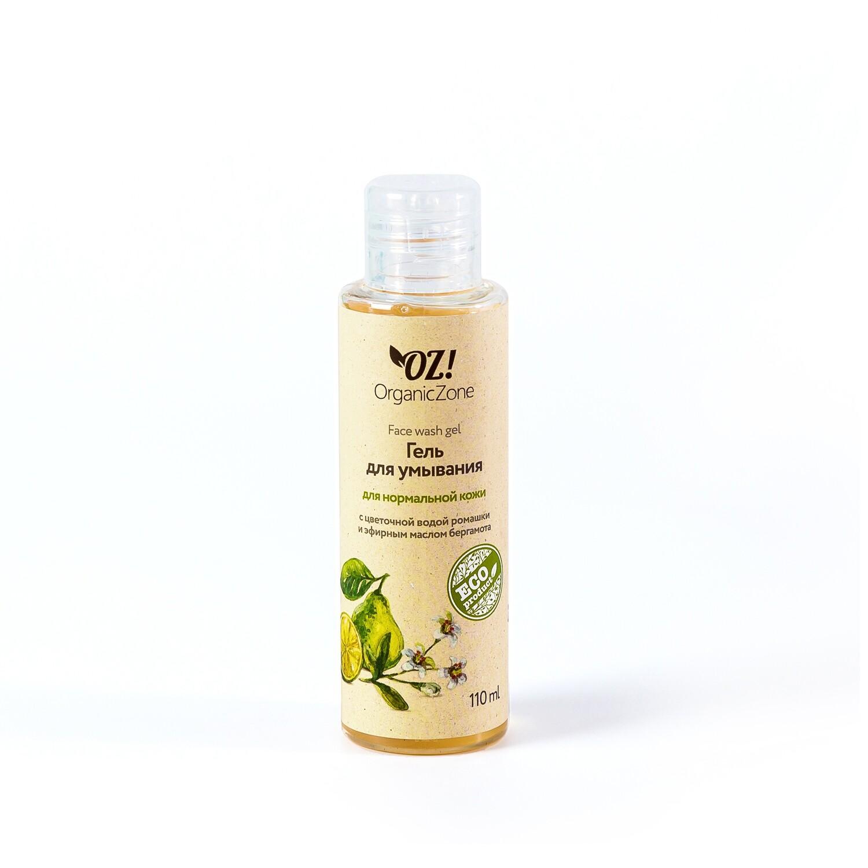 Гель для умывания для нормальной кожи OZ! OrganicZone