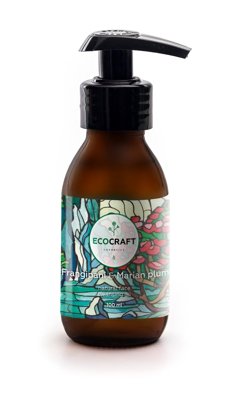 """Гидрофильное масло для зрелой кожи """"Франжипани и марианская слива"""" ECOCRAFT"""