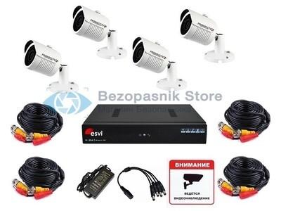 Готовый комплект уличного Full HD видеонаблюдения на 4 камеры