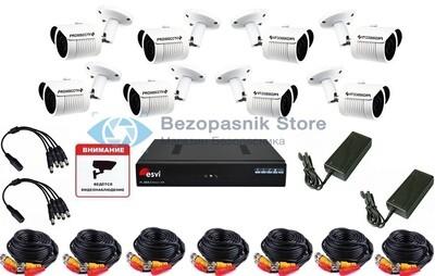 Готовый комплект Full HD видеонаблюдения для улицы на 8 видеокамер
