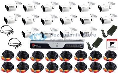 Готовый комплект уличного Full HD видеонаблюдения на 16 камер
