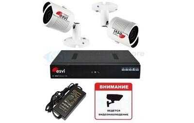 Готовый 1080P комплект уличного ip видеонаблюдения на две видеокамеры
