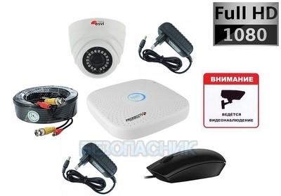 Готовый  AHD комплект Full HD видеонаблюдения с одной внутренней камерой 2 МП (Full HD) Bezopasnik AHD House 1x1