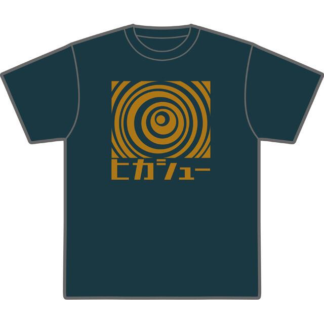 ヒカシューぐグルグルロゴTシャツ/スレート