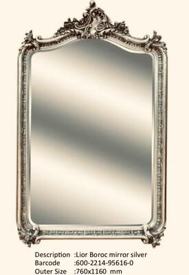 NWM95616-0 Lior Baroque Silver Mirror