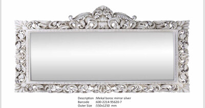 NWM95620-7 Mekal Baroque Classical Silver Mirror