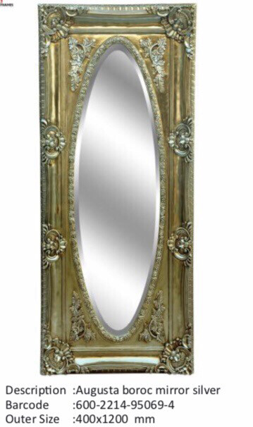 NWM95069-4 Augusta Baroque German Silver Classical Mirror