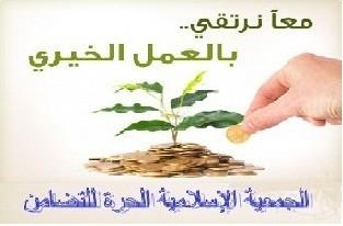 ساهم ونفس عن مسلم كربة
