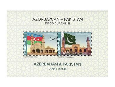 Азербайджан. Архитектура. Мечети. Совместный выпуск с Пакистаном. Почтовый блок из 2 марок