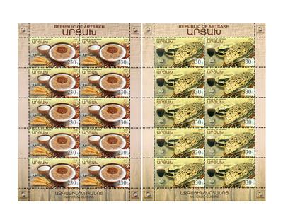 Арцах (Нагорный Карабах). Национальная кухня. Серия из 2 листов по 10 марок