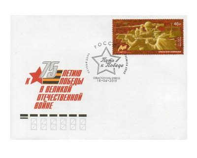 РФ. Путь к Победе. Крымская операция. КПД с гашением