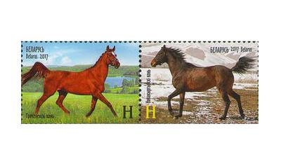 Белоруссия. Лошади. Совместный выпуск с Киргизией. Серия из 2 марок