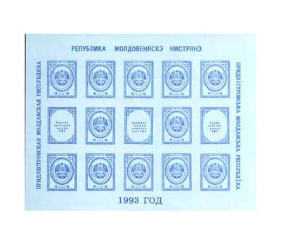 ПМР. Стандартный выпуск. Государственный герб ПМР. 12 руб. Лист из 12 марок и 3 купонов