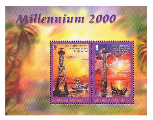 Соломоновы острова. Миллениум. Маяки. Почтовый блок из 2 марок