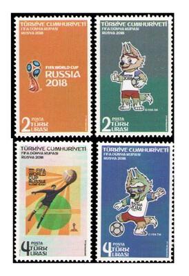 Турция. Чемпионат мира по футболу FIFA 2018 в России. Серия из 4 марок