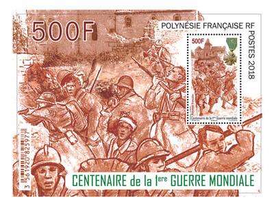 Французская Полинезия. 100-летие окончания Первой мировой войны. Почтовый блок