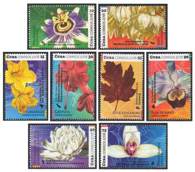 Куба. Флора. 54 года Национальному музею Естественной Истории в Гаване. Серия из 8 марок