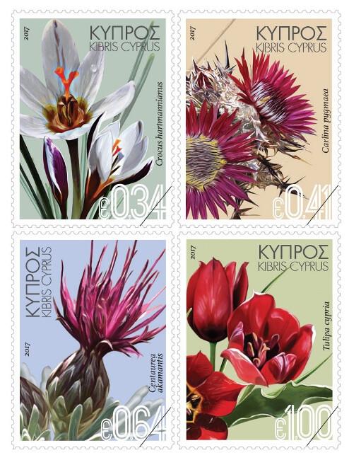 Кипр. Флора. Дикие цветы. Серия из 4 марок