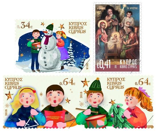 Кипр. Рождество. Серия из 2 марок и сцепки из 2 марок