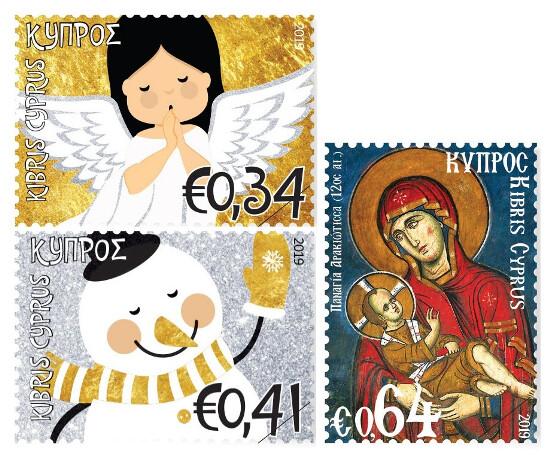 Кипр. Рождество. Серия из 3 марок
