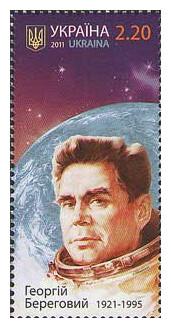 Украина. Георгий Береговой - лётчик-космонавт (1921-1995). Марка